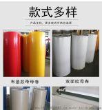 生产 玻璃布胶带 白色胶带 耐高玻璃布