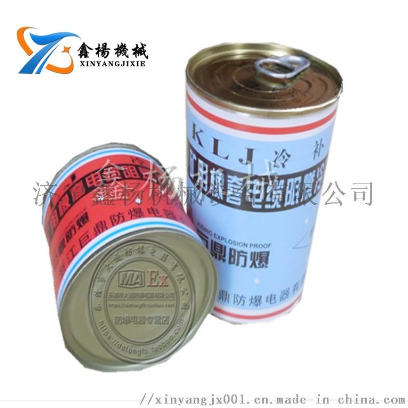 矿用电缆修补专用冷补胶聚氨酯冷补胶