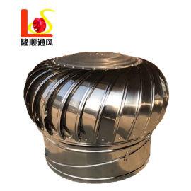 不锈钢无动力风帽风球 自动换气屋顶风机 屋顶风帽