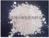 绿保生态无醛树脂胶粉主要用于-多层板,细木工板