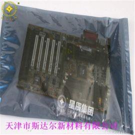 天津厂家直销防静电屏蔽袋自封袋电子包装袋防静电袋