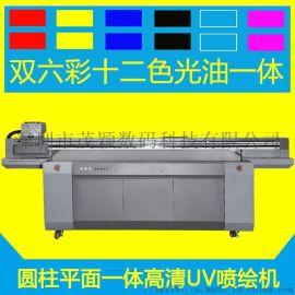 爱普生uv平板3d打印机