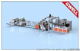 PP厚板/洁具板挤出生产线