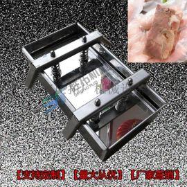 304不锈钢压肉模具盒猪头肉模具盒碎肉冻肉快速成型