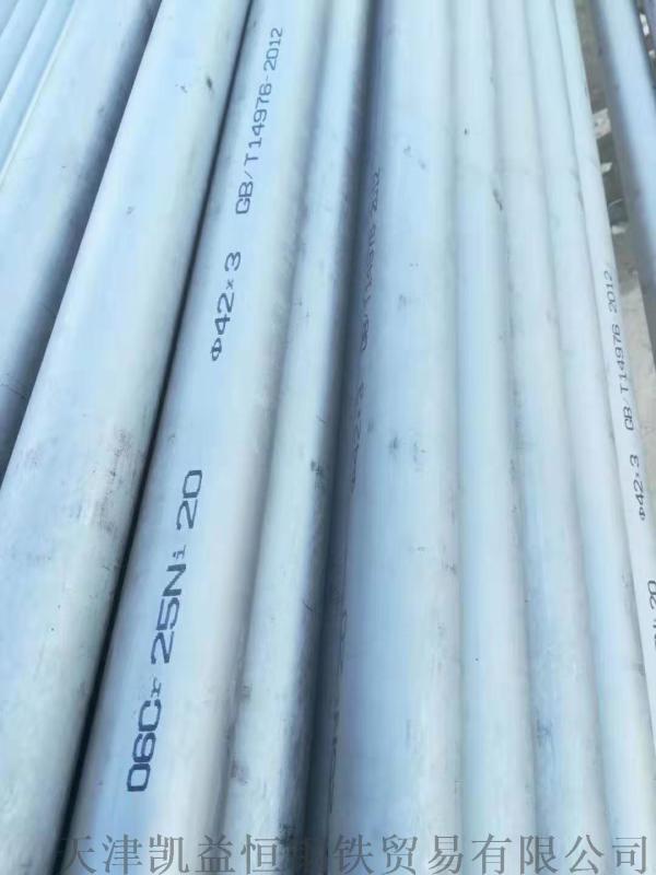 07cr19ni10不锈钢管TP304H无缝管报价