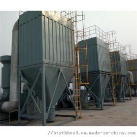 湿式三效除尘器风机使用说明书 除尘器求购吧