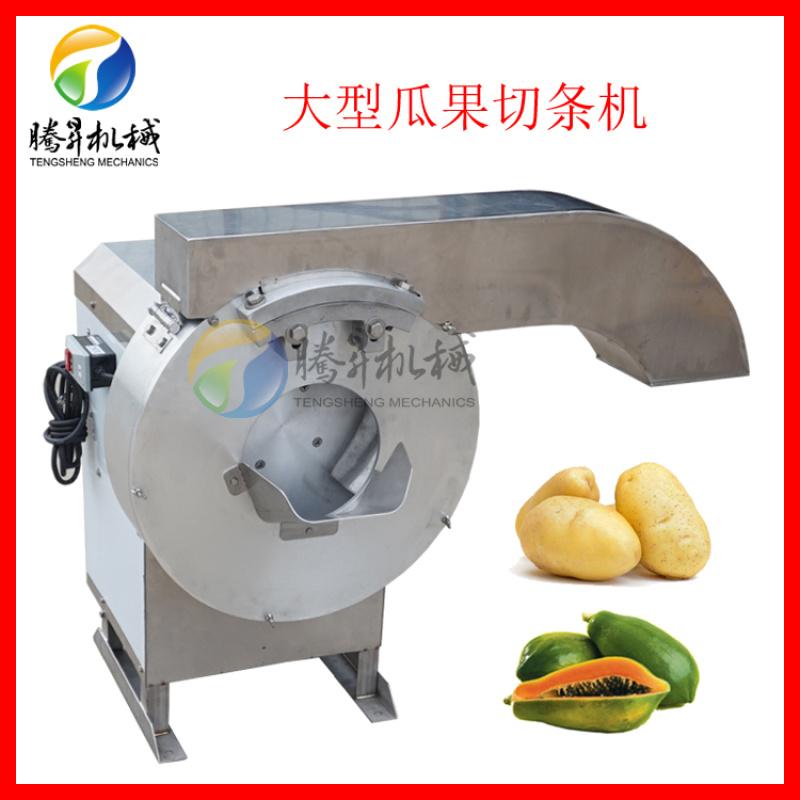 土豆薯條切條機,蘿蔔切條機,瓜果切條設備