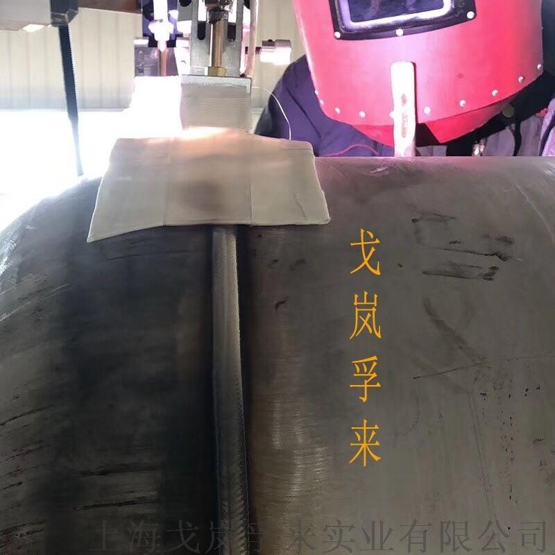 不锈钢管道环纵缝等离子自动焊机