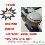 NB-IOT物联网水智能水表,防潮防湿,干簧管水表