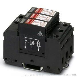 菲尼克斯電源防雷器-2920450