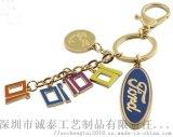 厂家生产金属钥匙扣 金属钥匙扣定制 金属钥匙扣定做