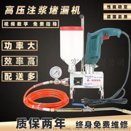 高压注浆机防水补漏堵漏灌浆机聚氨酯注浆液灌注机