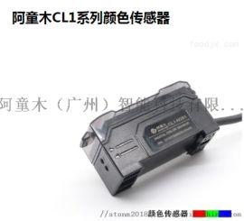 颜色测量仪器颜色识别传感器