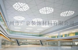 广州厂家定制室内异形铝天花铝扣板