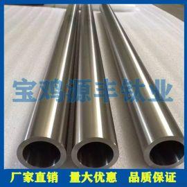 TA1TA2纯钛管TC4钛合金管工业无缝管厂家直销