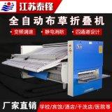 自動摺疊機,5折牀單摺疊機,工業被套摺疊機廠家報價