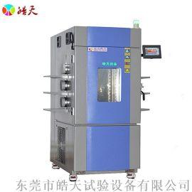 长沙快速温度变化试验箱 TEA-100PF