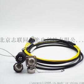 BMD设备专用光纤连接器 光纤接头 特种连接器 光纤插头 防摔抗震动 有配套支架