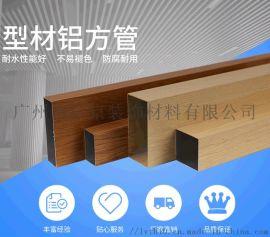 型材铝方管外墙安装四面铝方管