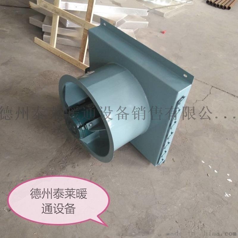 風電塔筒(門)散熱風扇廠家軸流風機