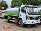 东风福瑞卡5吨洒水车厂家 5吨洒水车厂家