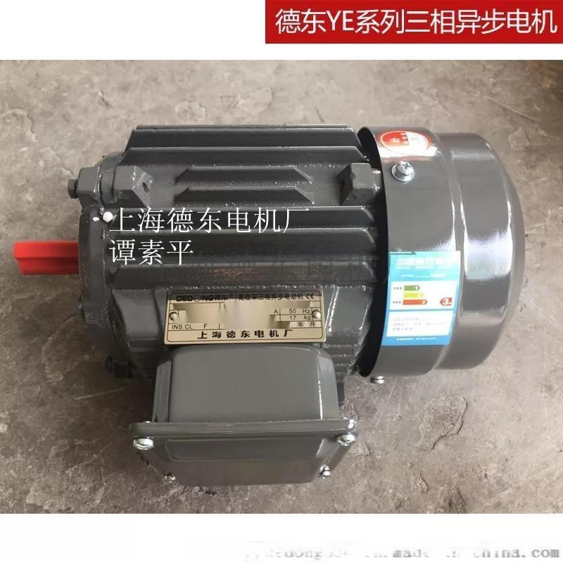 德东高效电机 YE2-132S-4  5.5KW