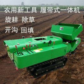 40  履带开沟机 常柴发动机多功能开沟施肥机