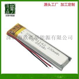聚合物锂电池  601142-230mAh锂电池