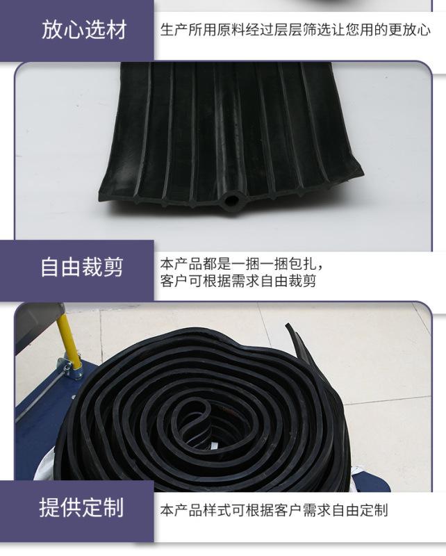 橡胶止水带中埋式外贴式背贴式遇水膨胀防水腻子