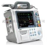 迈瑞医疗除颤监护仪BeneHeart D5急救监护