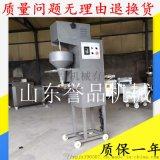 肉丸子生產設備整套-魚肉丸子機-菜丸子加工機器全套