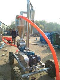 大风力吸粮机 管道型抽粮机 六九重工 不锈钢气力吸