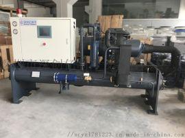 厂家直销60P低温螺杆式冷冻机组零下20℃制冷机