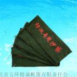厂家直销国标防汛编织袋遇水膨胀袋 帆布加厚防洪沙包