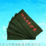 廠家直銷國標防汛編織袋遇水膨脹袋 帆布加厚防洪沙包