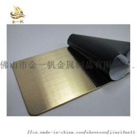 不锈钢纳米镀铜板 不锈钢纳米板 纳米不锈钢板