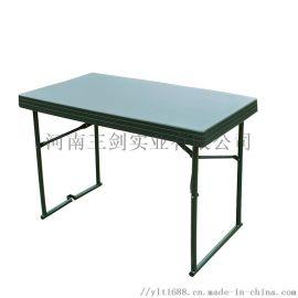 吹塑直面折叠桌多功能餐桌钢塑作业指挥桌