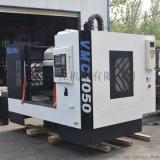 三菱系統VMC1050數控立式價加工中心廠家報價