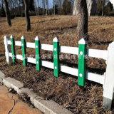 城市周邊草坪圍欄網 草坪護欄 綠化圍欄