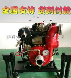 萨登小型2.5寸消防泵柴油高压泵自吸水泵