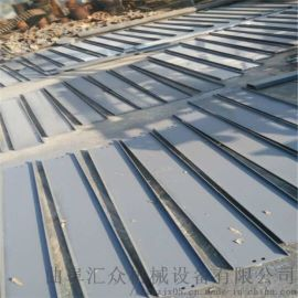 不锈钢链板输送带 柔性链板机 六九重工 石子链板输