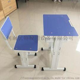 商丘校用升降课桌椅  可升降单人课桌椅