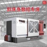 宁波直销数控车床TCK400整体斜床身数控车床参数