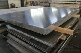 3A21铝板H24铝板济南加工厂覆膜铝板