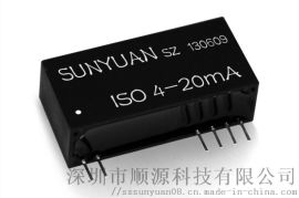 无源型4-20mA模拟量隔离变送器