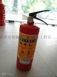 车载灭火器干粉灭火器消防设备器材ABC干粉灭火器