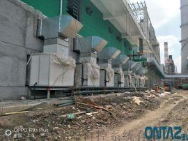 钢铁厂制冷设备 钢铁厂空水冷冷却设备