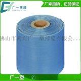 鋁型材包裝膜,鋁材膜,PVC熱收縮膜
