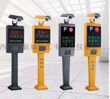 西安哪里有卖停车场智能管理系统无人看管自动收费