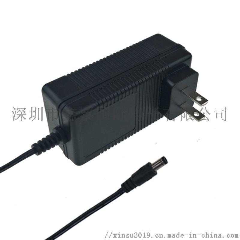 12.6V2.**鋰電池充電器